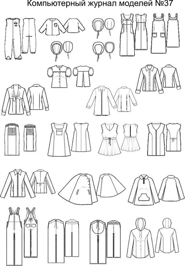 Одежда для беременных выкройка