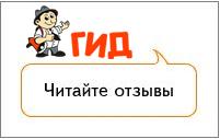 ���� ����, ������� ������� - ������ �� MosGid.ru- ������������ �� ������ � ���������� �������.