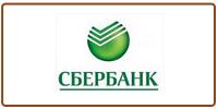 Банковский перевод по Москве и России