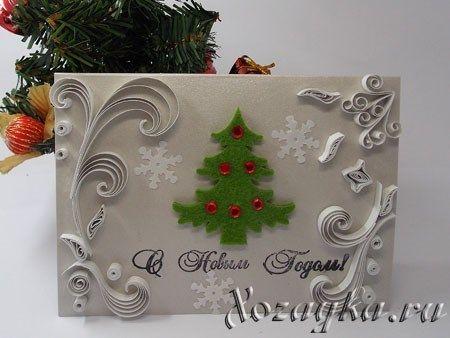 Сделать рождественскую открытку пошагово
