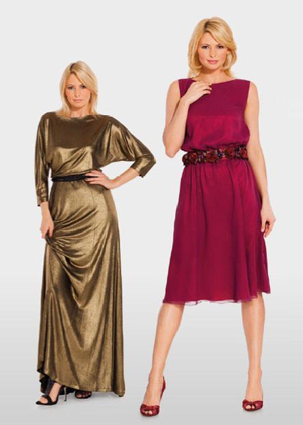 21ec379904b6852 Выкройка BURDA - Женская (вечернее платье) №7335, Магазин Швейных ...