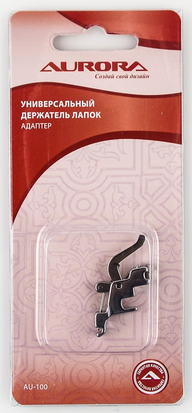 Лапка AU-100 для шв.маш. (в блистере) адаптер 43a20850da246