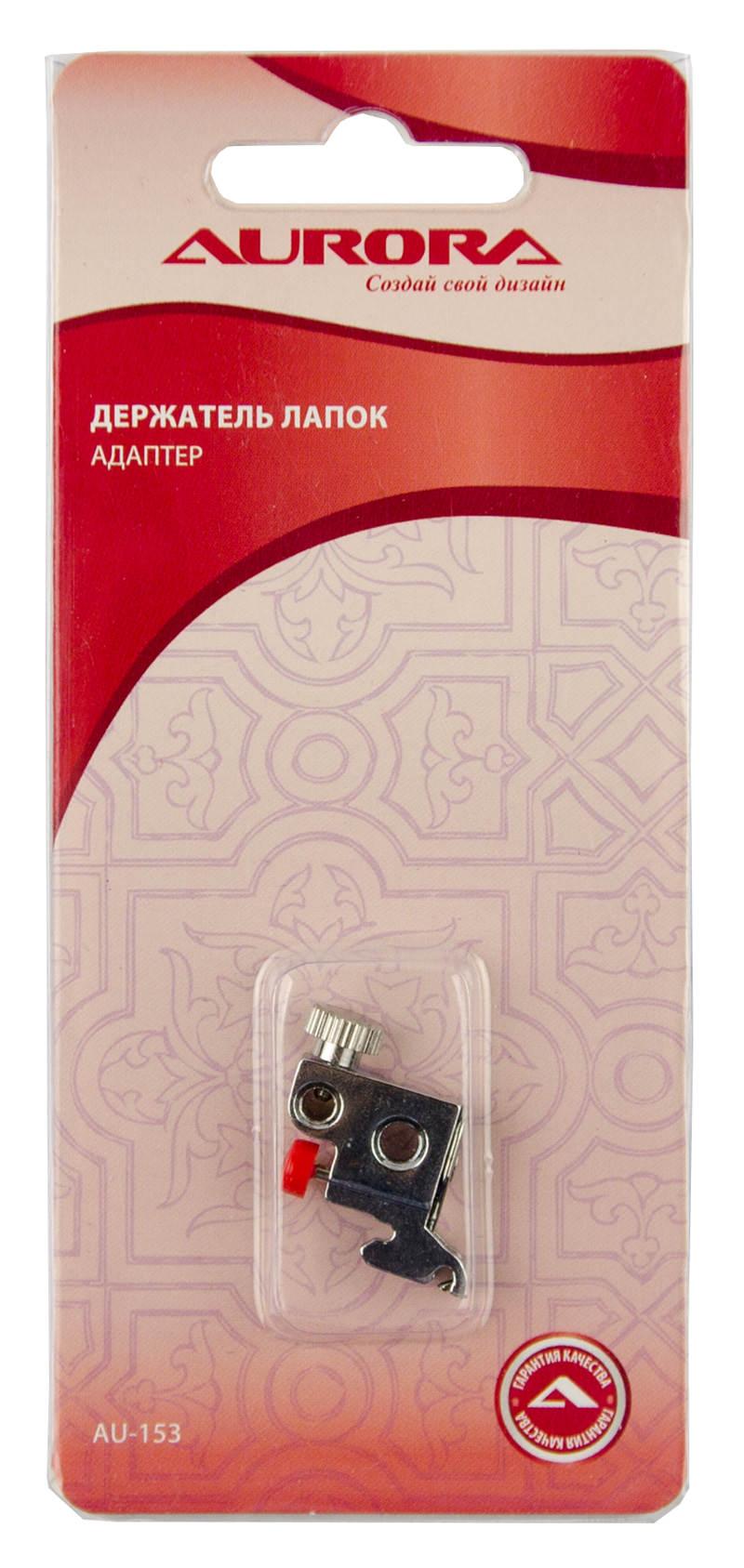 Адаптер AU-153 с красной кнопкой (в блистере) , Компания Дама Дома. 066b1700d70